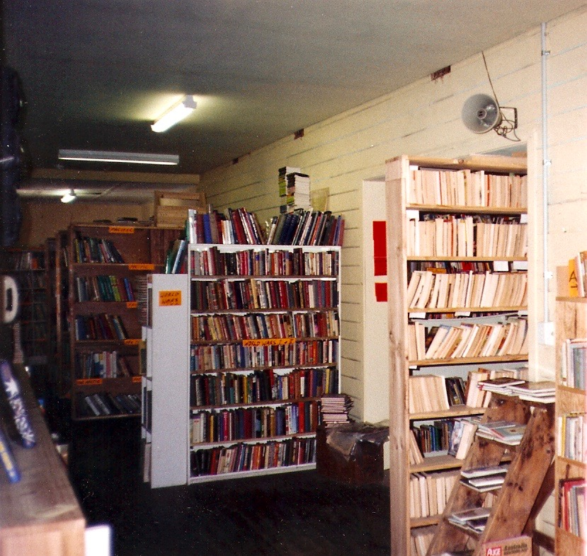 Mid-1990s - Outside office