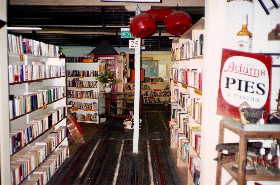 Mid-1990s - Main chamber