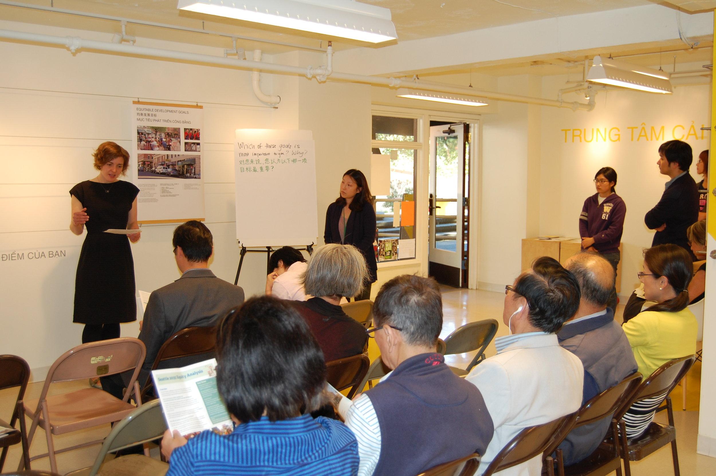 Community open house in Seattle