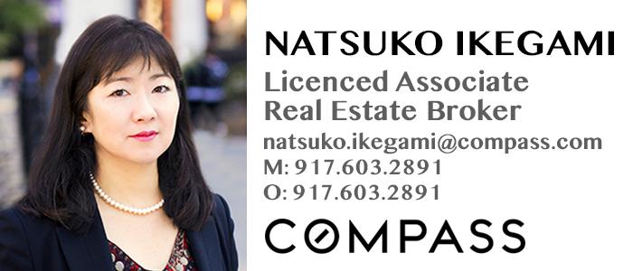 natsuko_ikegami_2.jpg