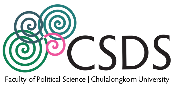 CSDS+++Poli+Sci+Logo+Final+Iteration+PNG+Color.png