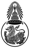 200px-Political_Science_CU_Thai_Emblem.jpg