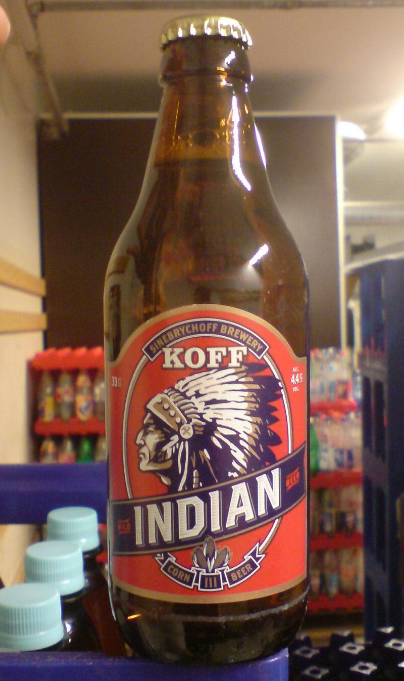 Koff_Indian_Corn.jpg