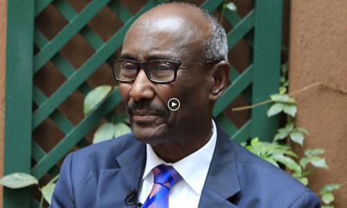 AfricaAlternative_CEntral Banking_Somaliland.jpg