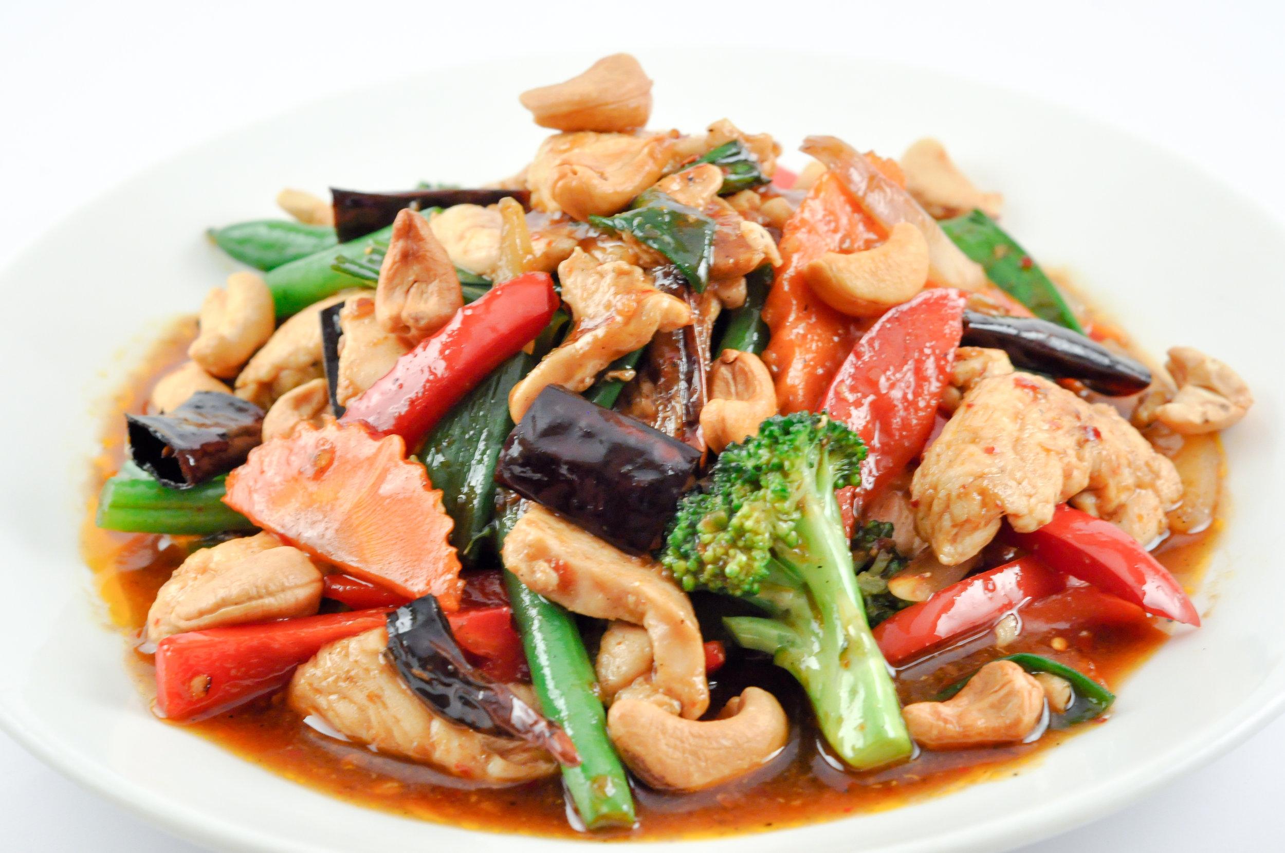 Chilli Jam Pork or Chicken