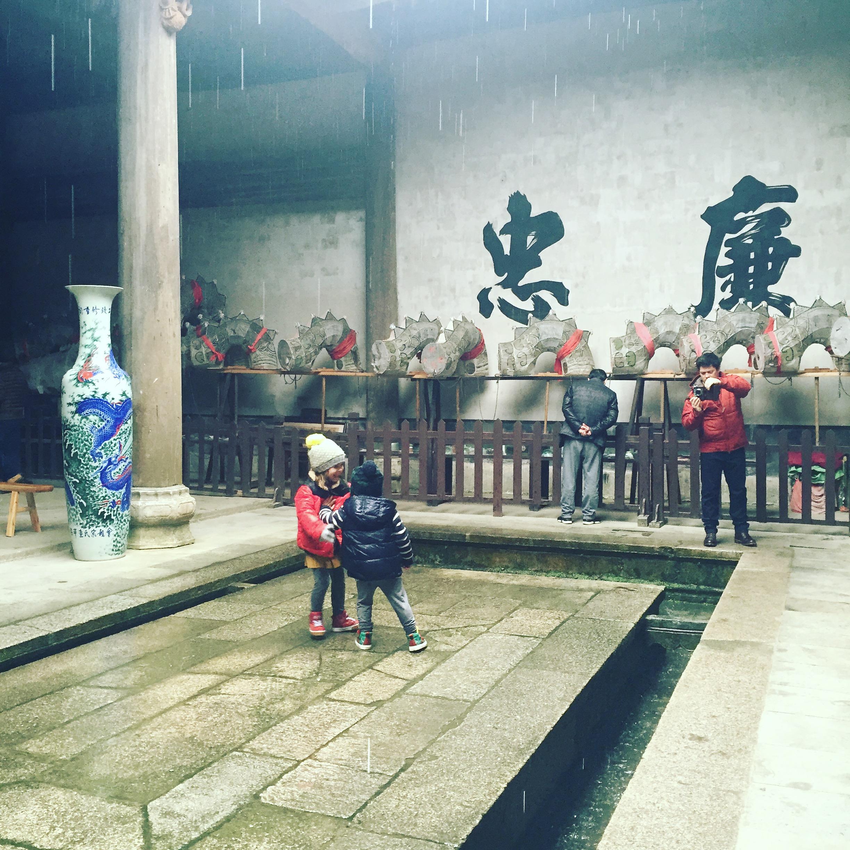 Zhaji, China