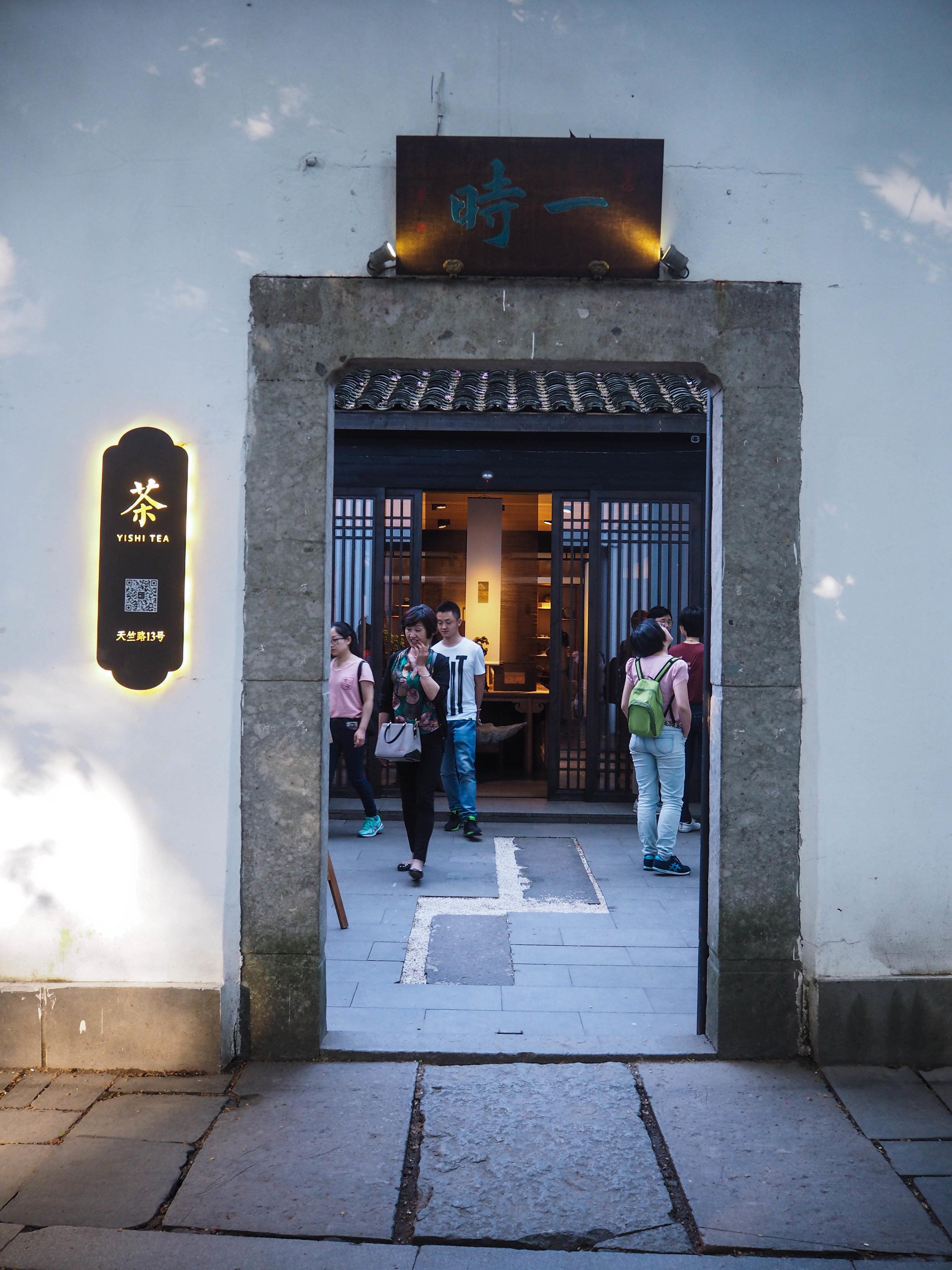 A modern tea house in Hangzhou