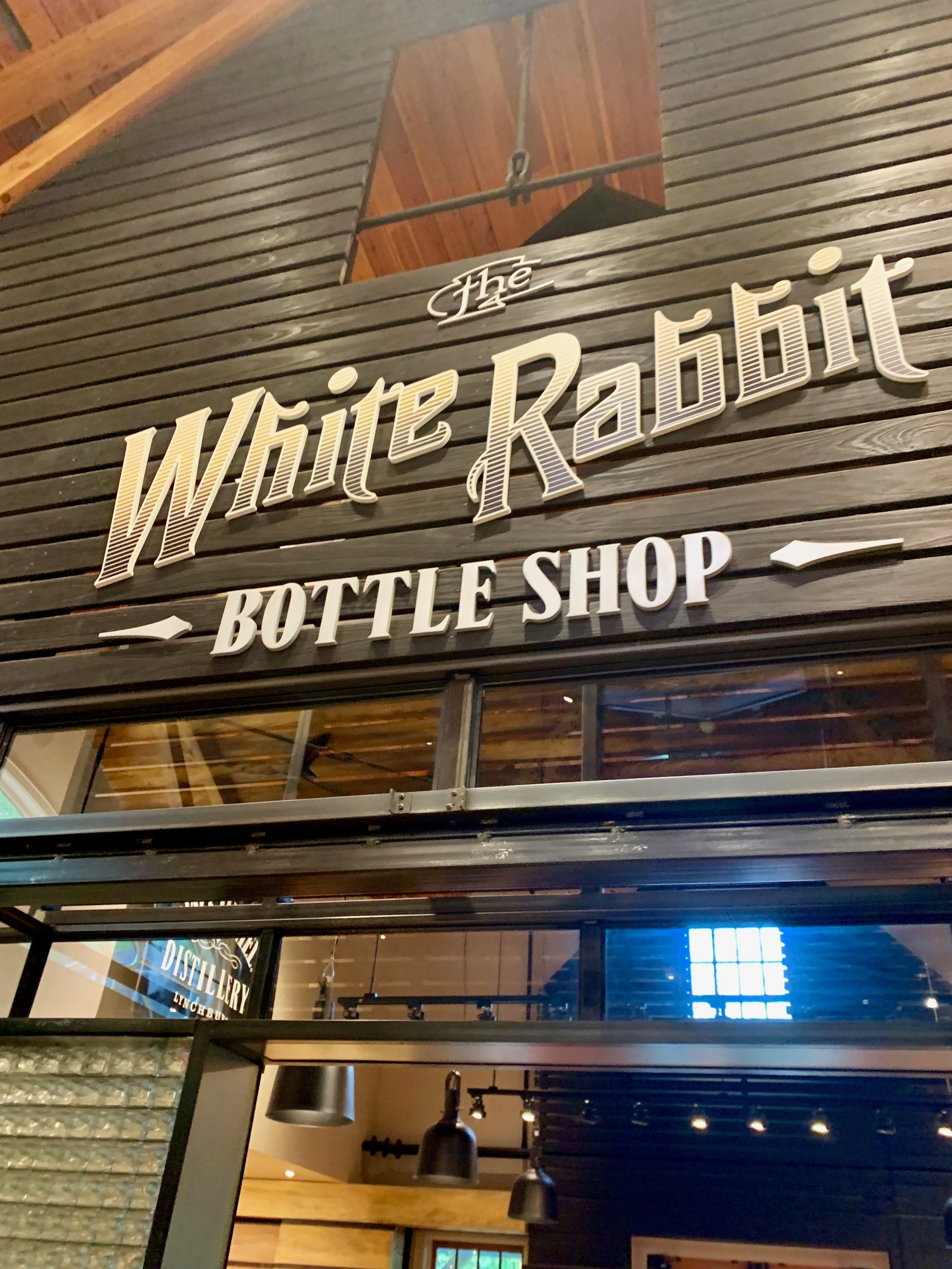 - This is naturally the reason the distillery's gift shop isn't a place to purchase liquor, but merely a place to buy souvenir bottles that happen to have alcohol inside.Similarly, our tasting above was only legalized in the last few years, as the county deemed vendors should be able to offer samples of their product, and if that product happened to be whiskey, so be it.