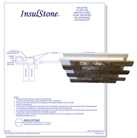 Insulated Brick