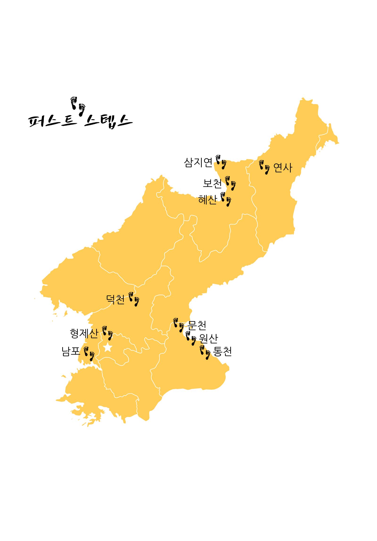 2019 Korean Map.png