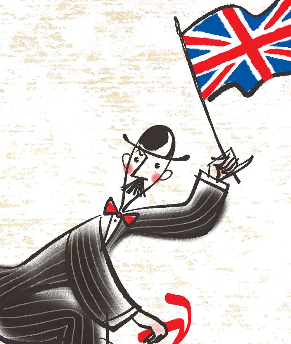 ^  Brexit -Not So Smooth of an Exit?  (detail) -illustration by  Steven Salerno - visit  stevensalerno.com