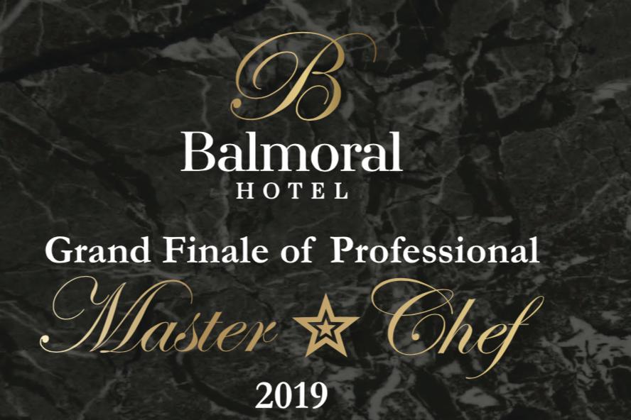 17599d594c Balmoral Hotel