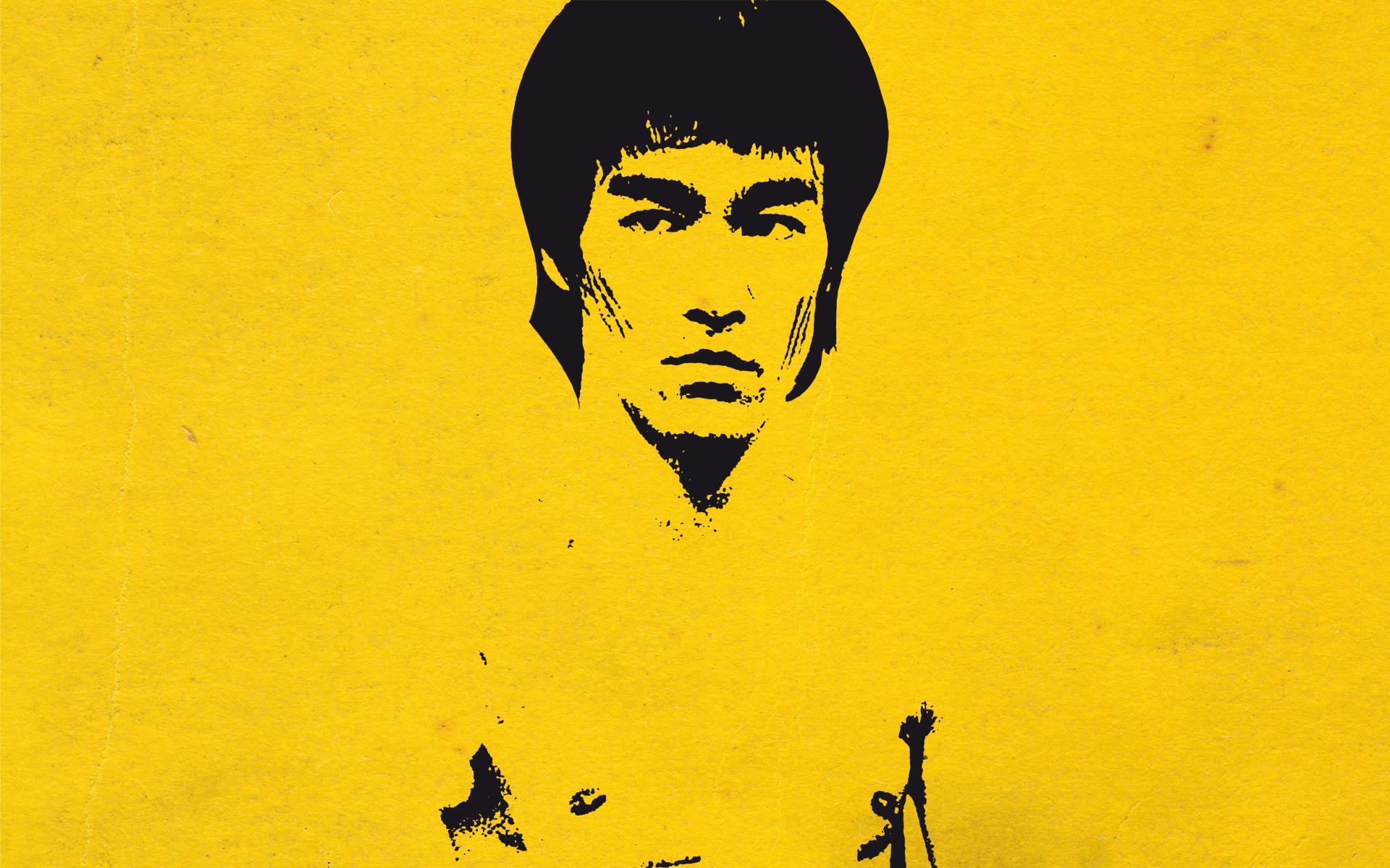 Bruce-Lee-Images.jpg