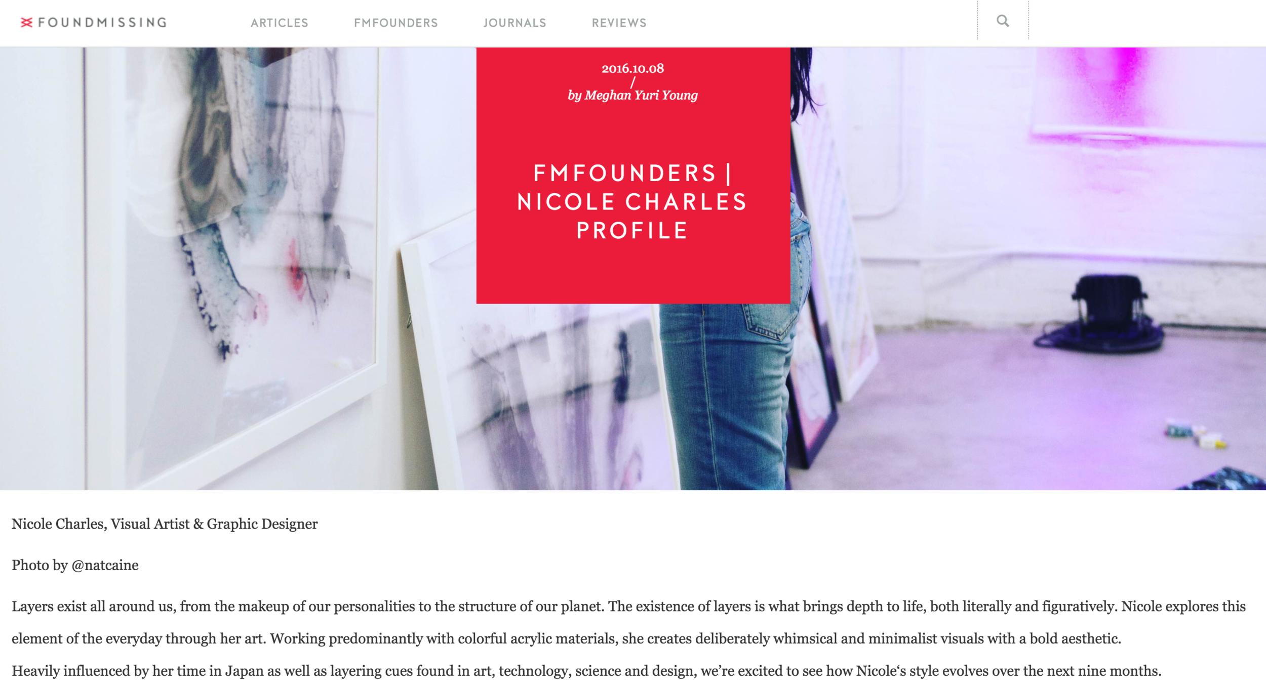 Nike x FM Founders, 2016