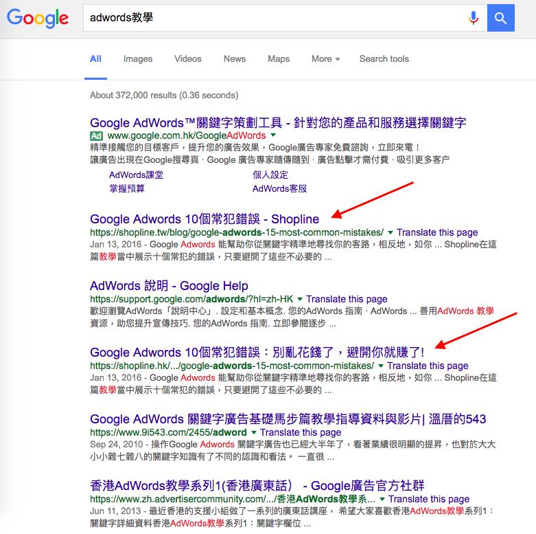 beat-google-in-ranking