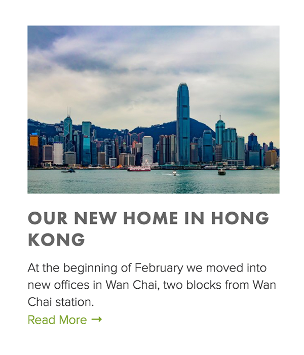Our new home in Hong Kong