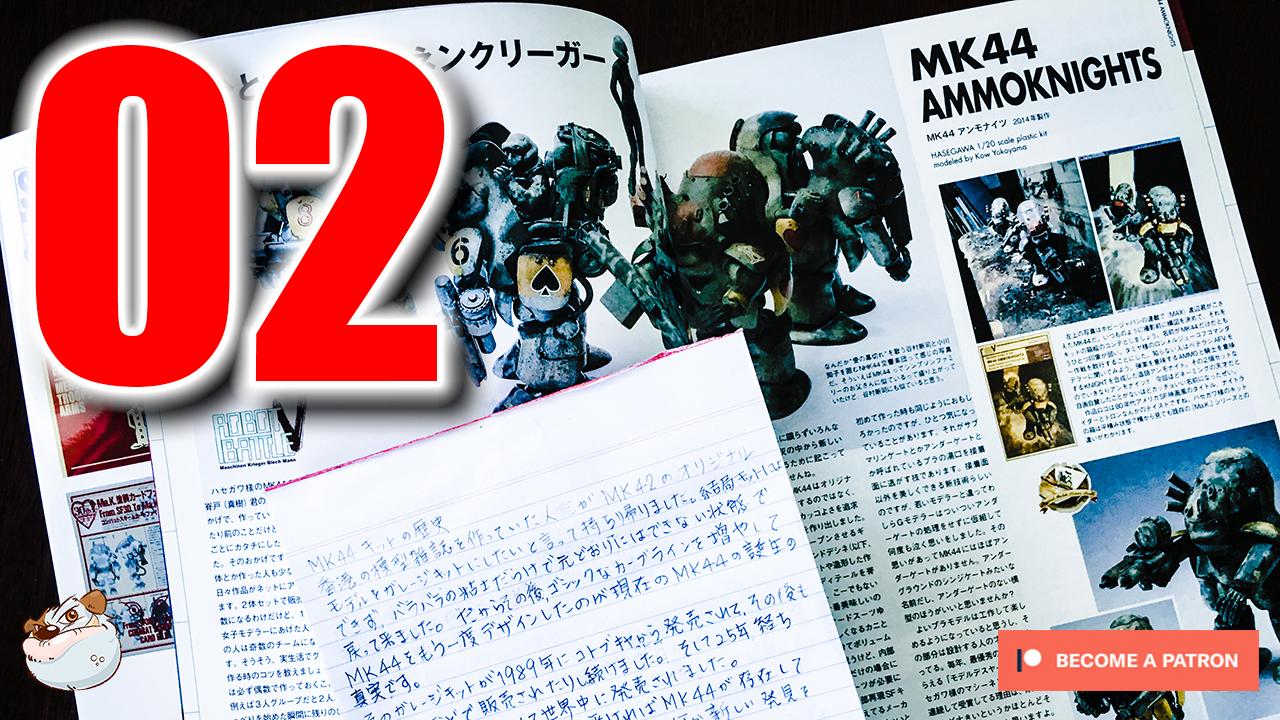 ReadJapanese02.jpg