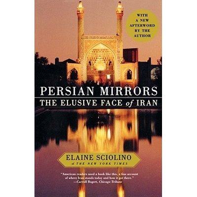 persian mirrors.jpg