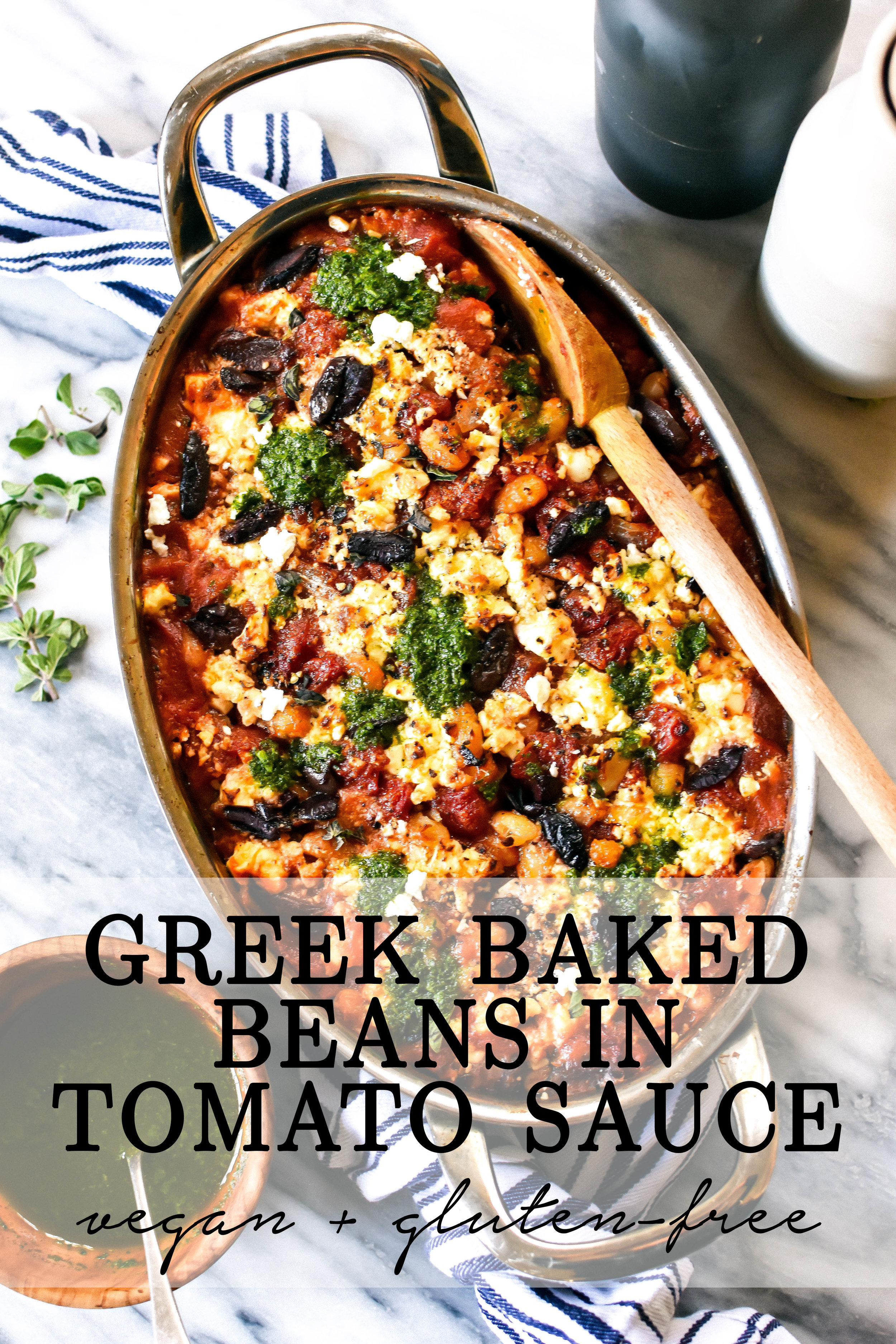 greek baked beans in tomato sauce