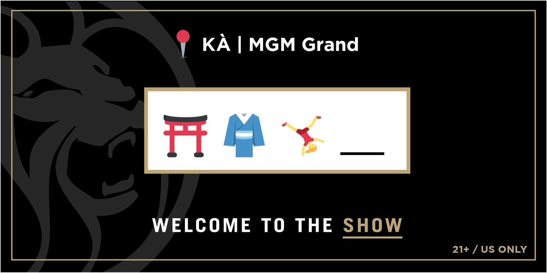 MGM_WTTS_TwitterAssets6.jpg