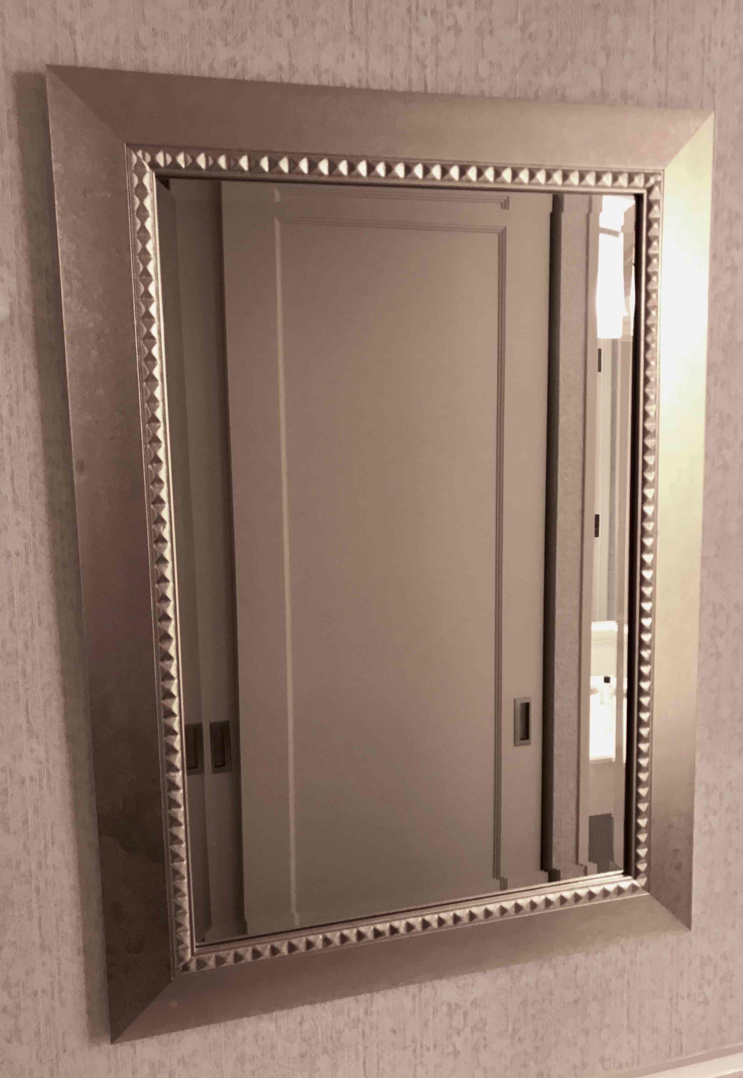 JW Gold Vanity Mirror w/Beveled Glass