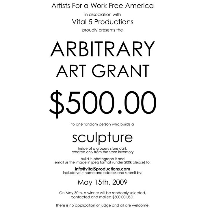 AAG_sculpture_2009.jpg