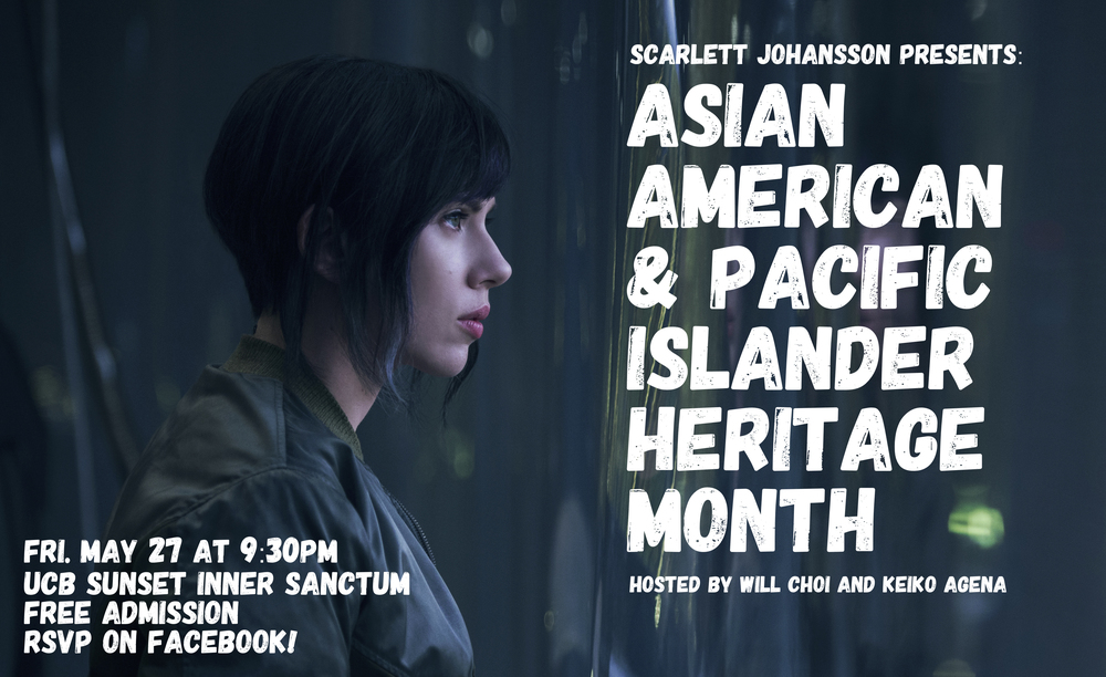 """The poster for """"Scarlett Johansson Presents: Asian American & Pacific Islander Heritage Month.""""Source:  Will Choi ."""