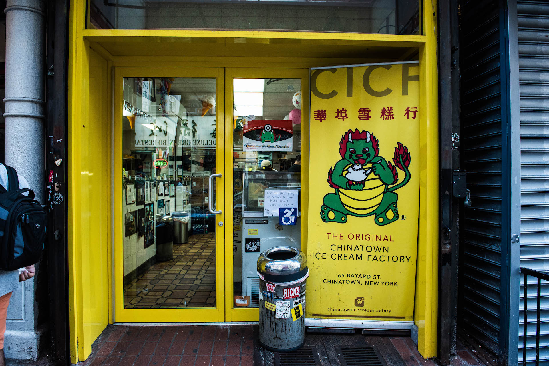 The Chinatown Ice Cream Factory has been run by Seid's family since the 1970s.