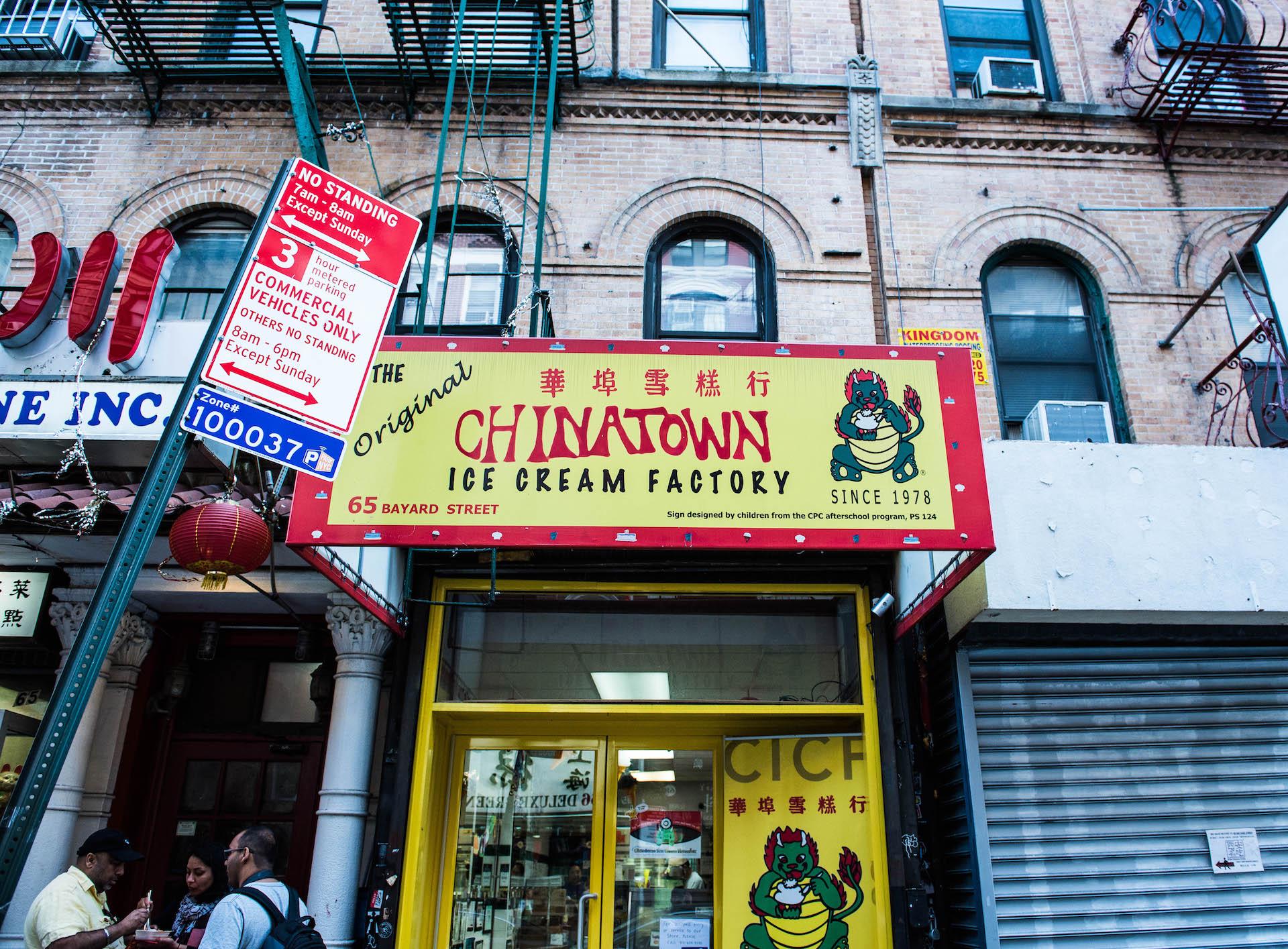 chinatown_icecream_factory-14.jpg