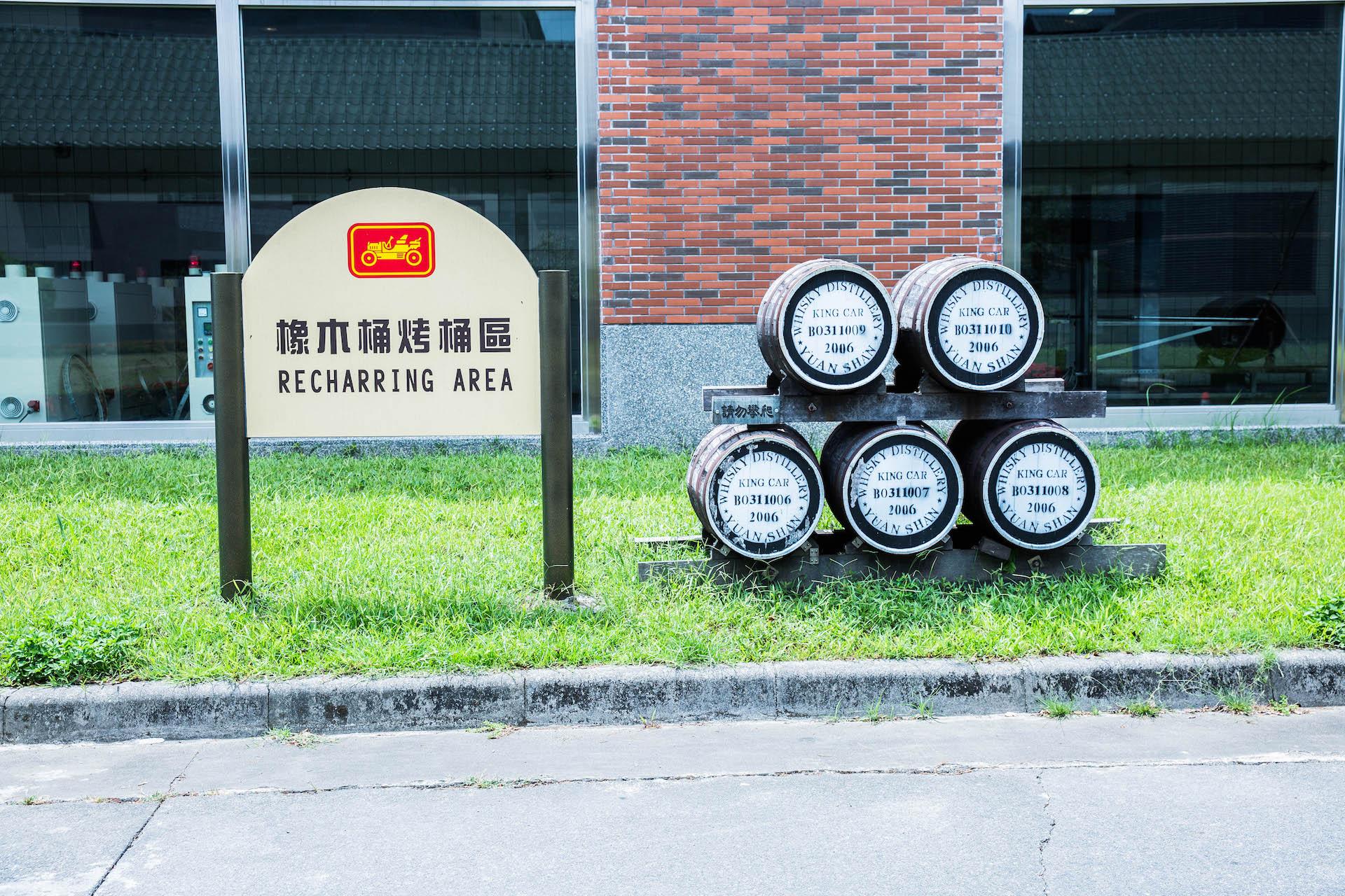 kavalan_whisky-4.jpg