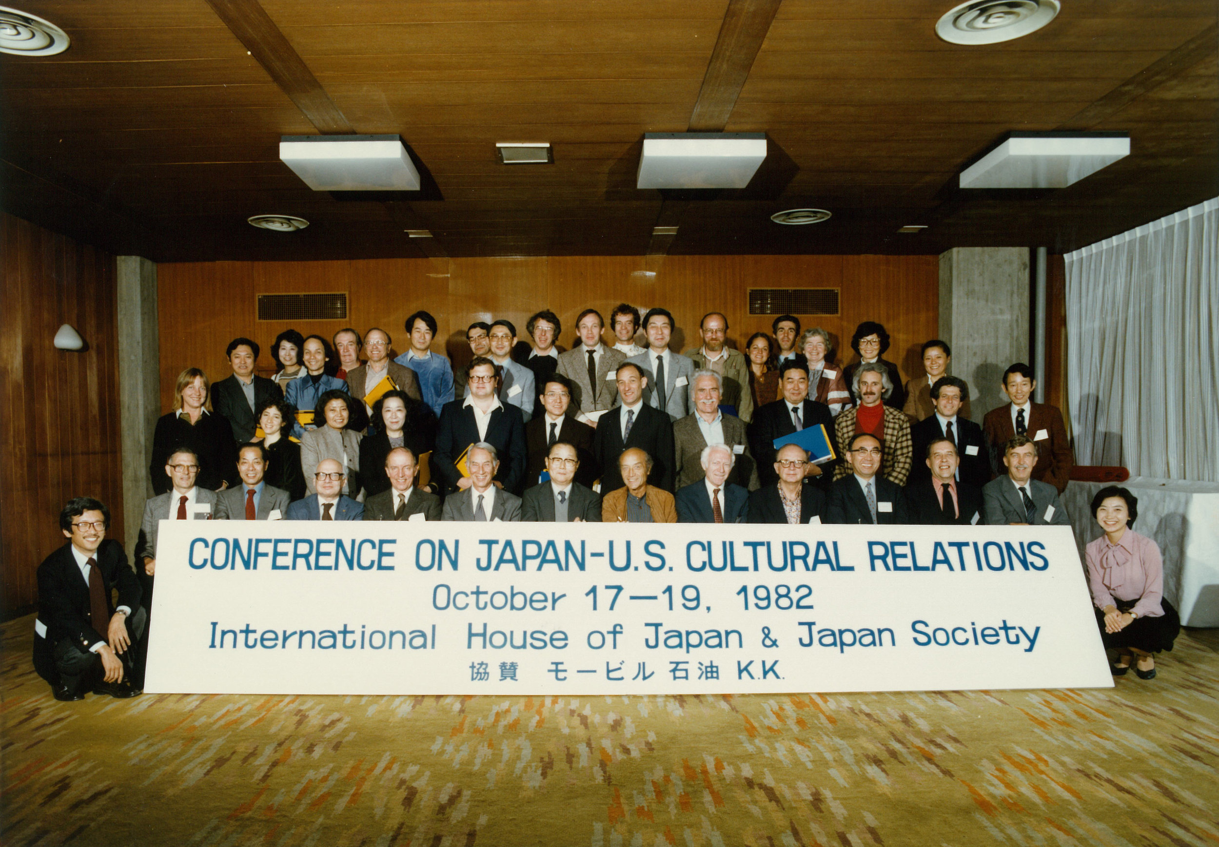 Conference on Japan US Cultural Relations (1982).jpg