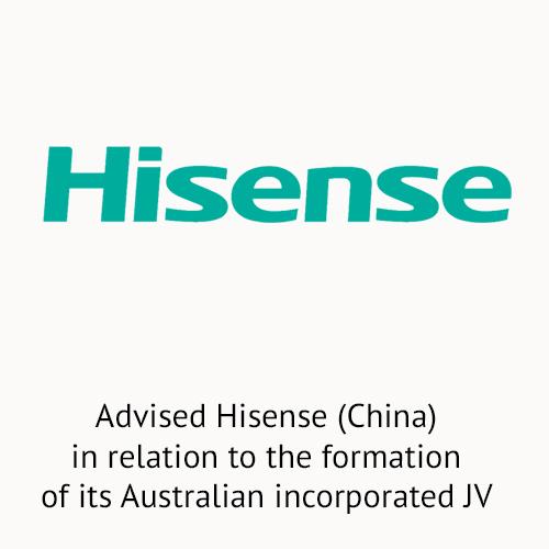 Hisense Square 1.jpg