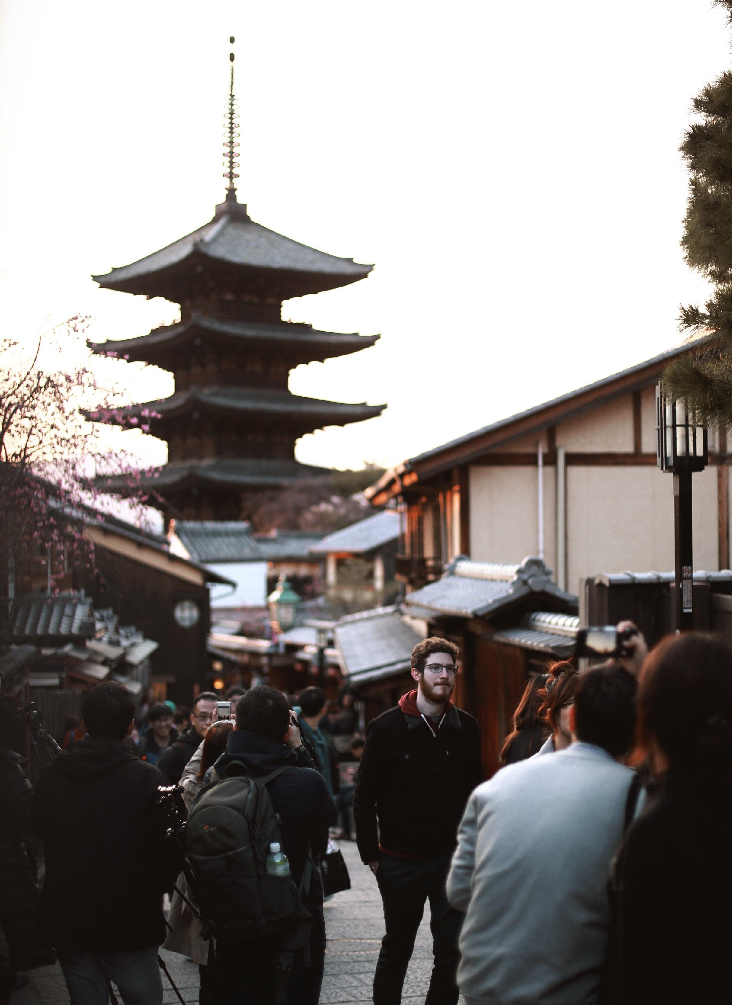 Away-We-Went_Travel-Blog_Kyoto-Japan