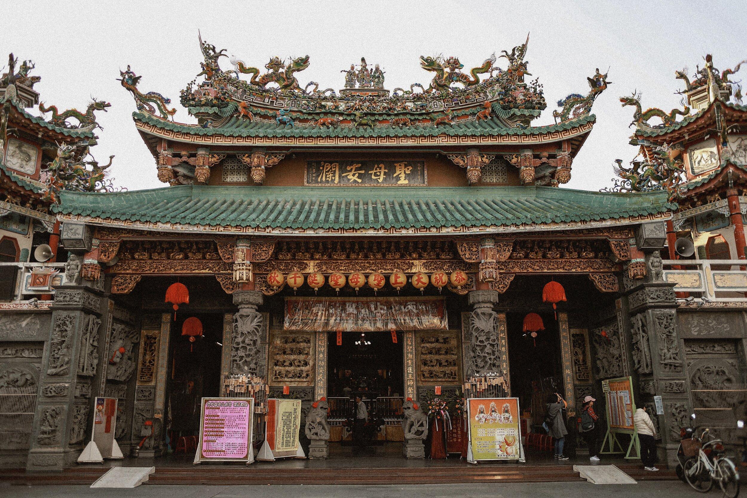 Grand Mazu Temple | Tainan, Taiwan