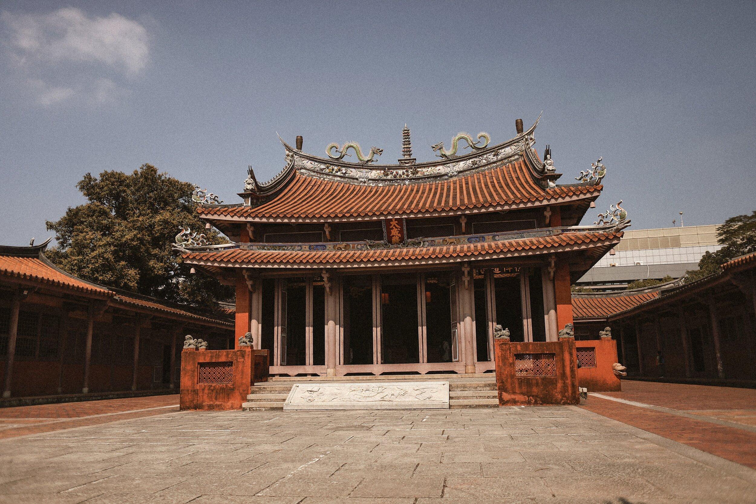 Tainan Confucius Temple | Tainan, Taiwan