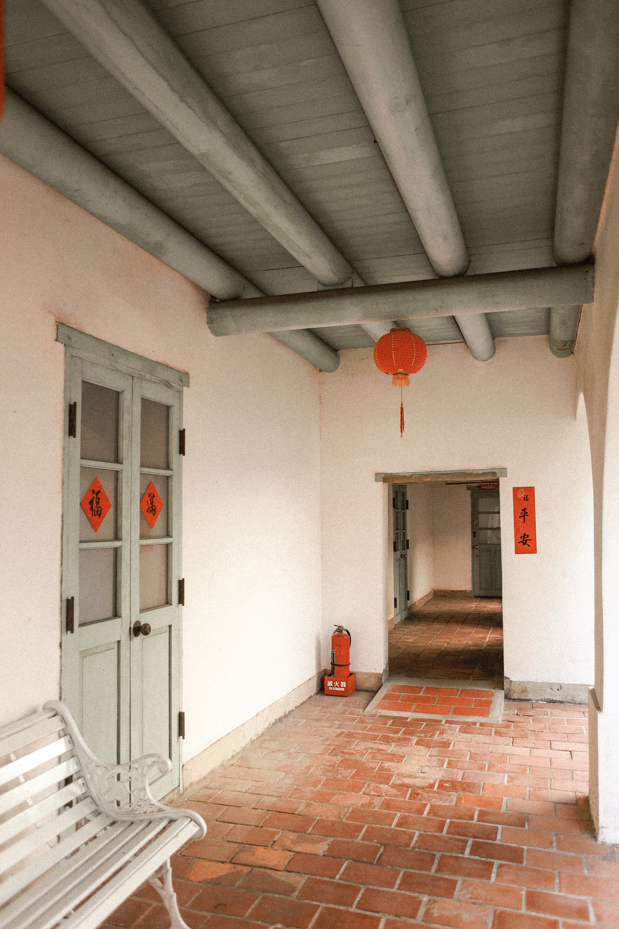 Tainan, Taiwan | Anping Old Fort