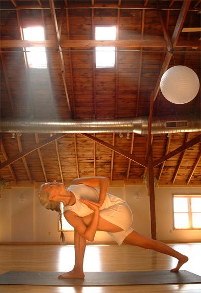 My old yoga studio.