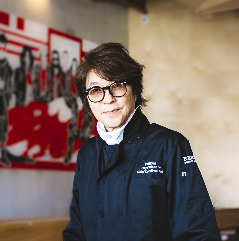Chef Junya Watanabe