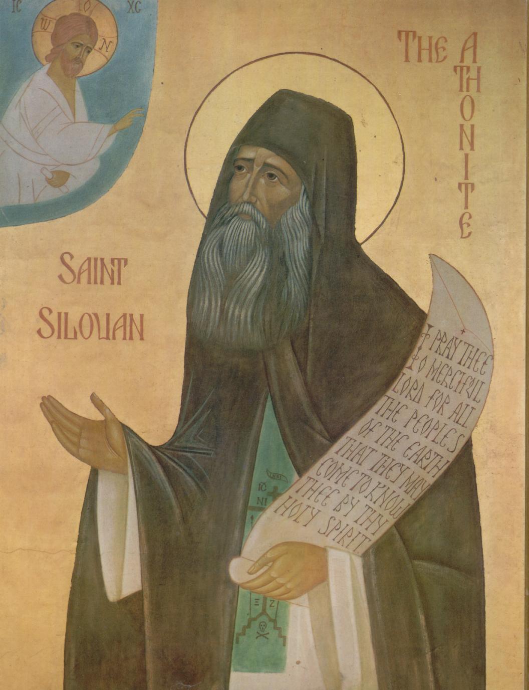 Fresco of Saint Silouan- H. Monastery of Saint John The Baptist - Essex