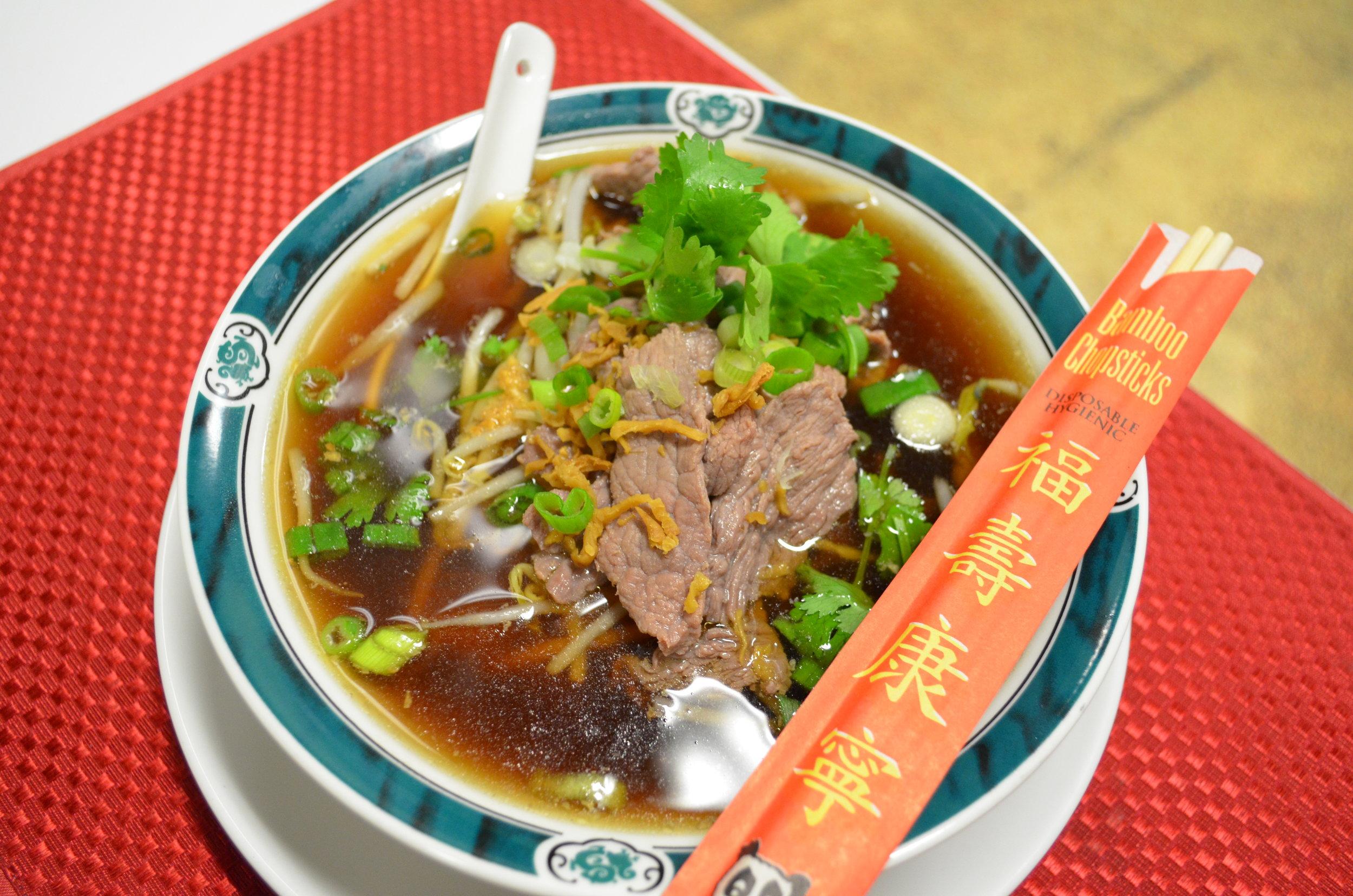 pork noodel soup.JPG