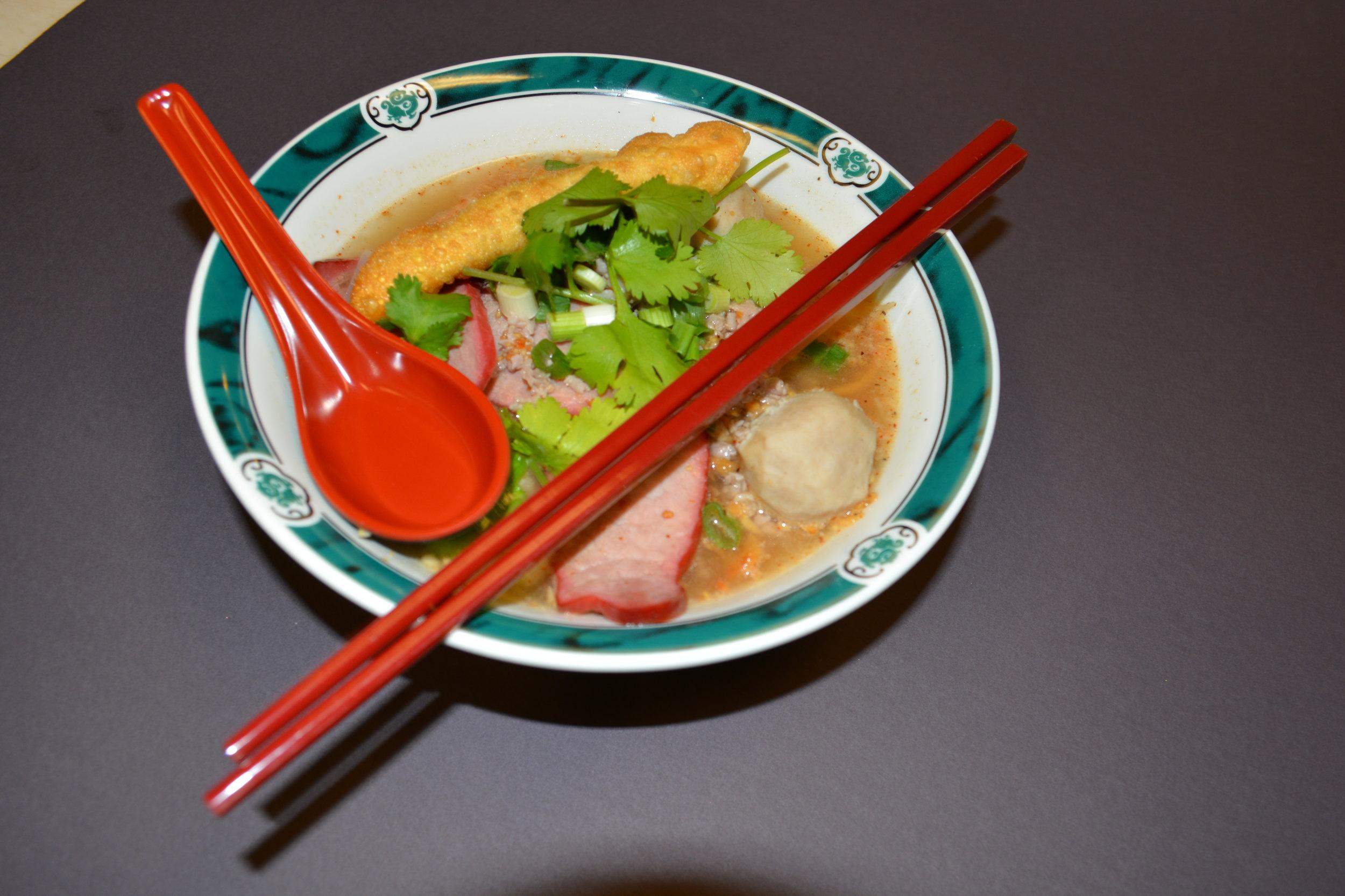 thai bbq pork noodle soup.JPG