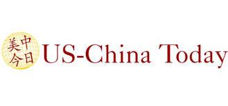 us china today.jpg