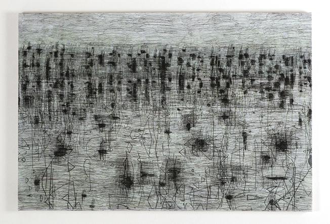 Marina Hachem/Etude No.2, 2019