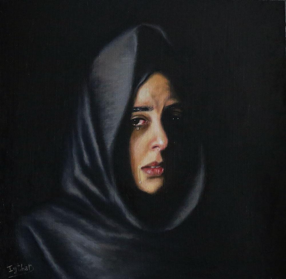 Iythar Ghurab/Self Portrait- Inside Depression. 2017