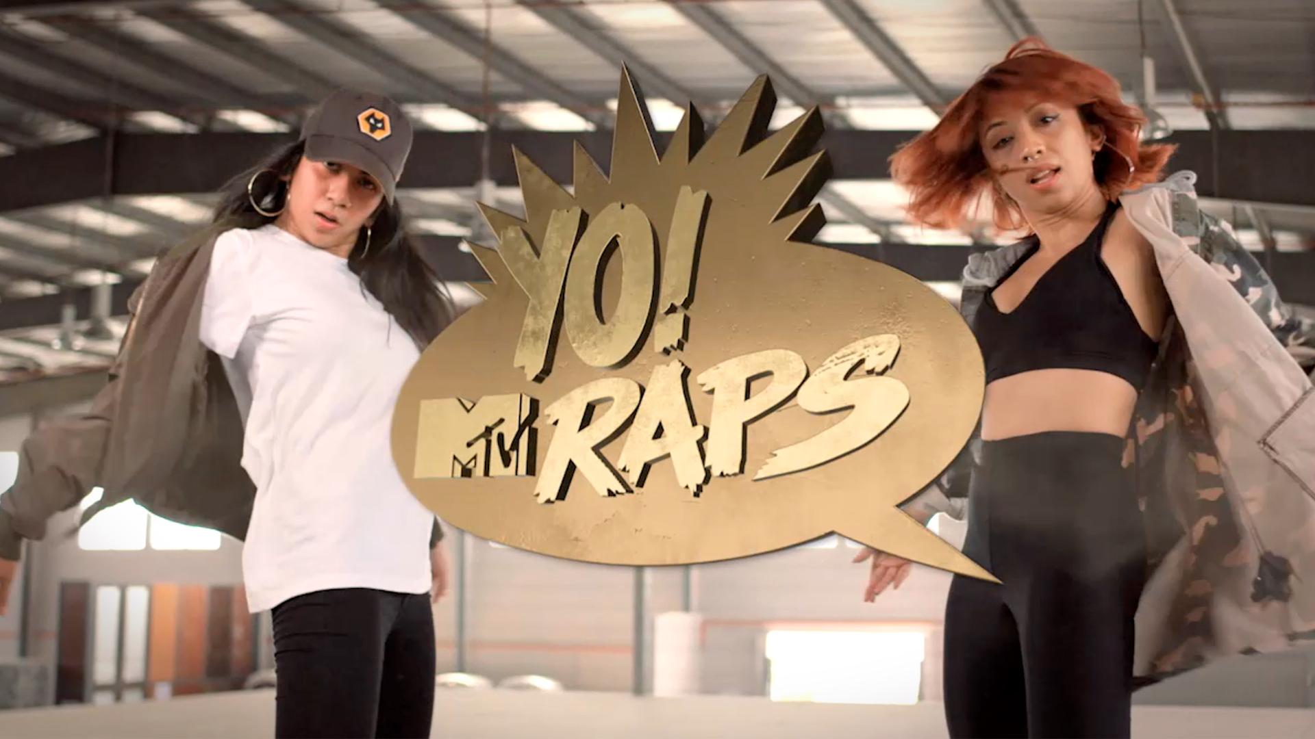 YO! MTV RAPS TV PILOT / 2018 / TV Series