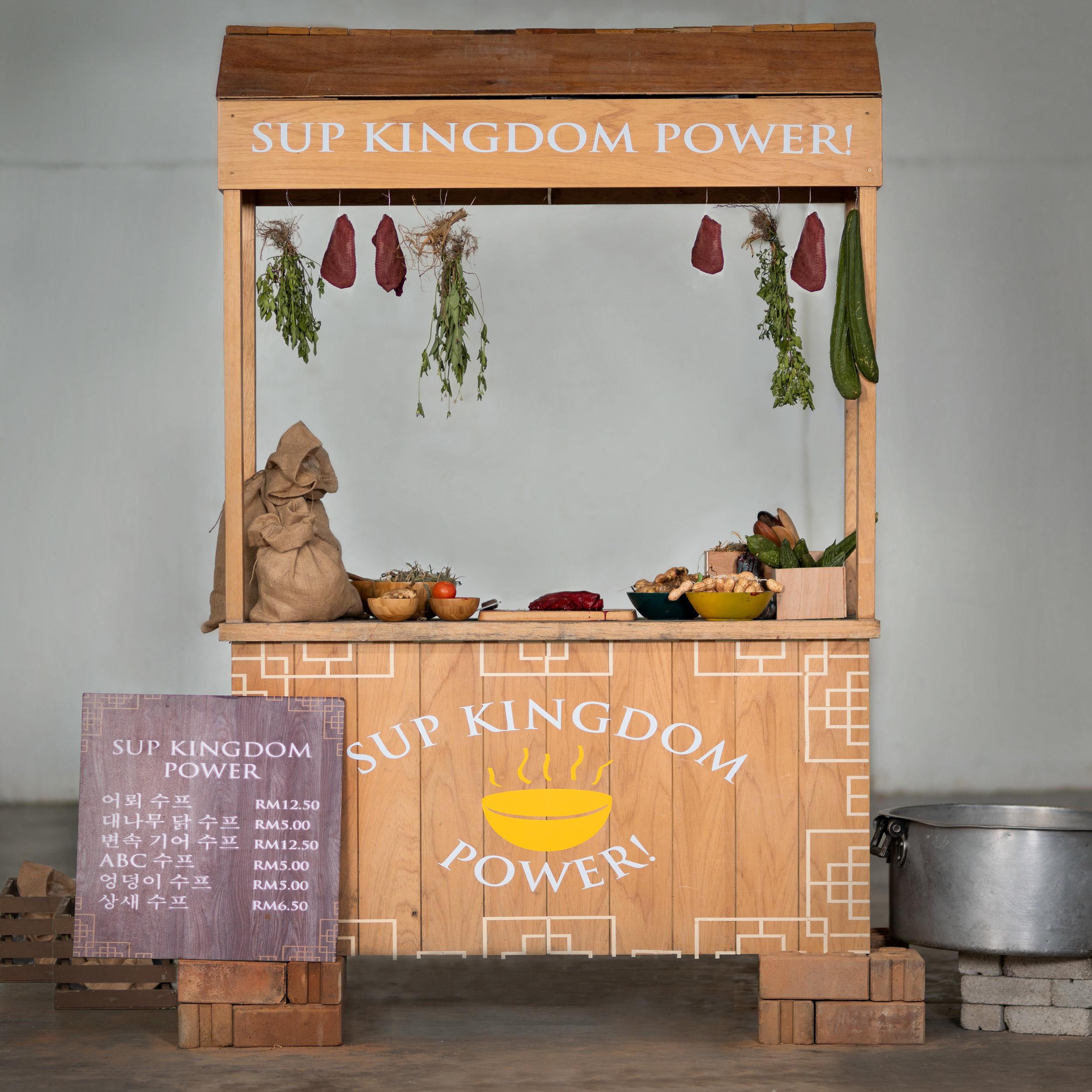 3.0-KINGDOM_EMPTYSTALL.jpg