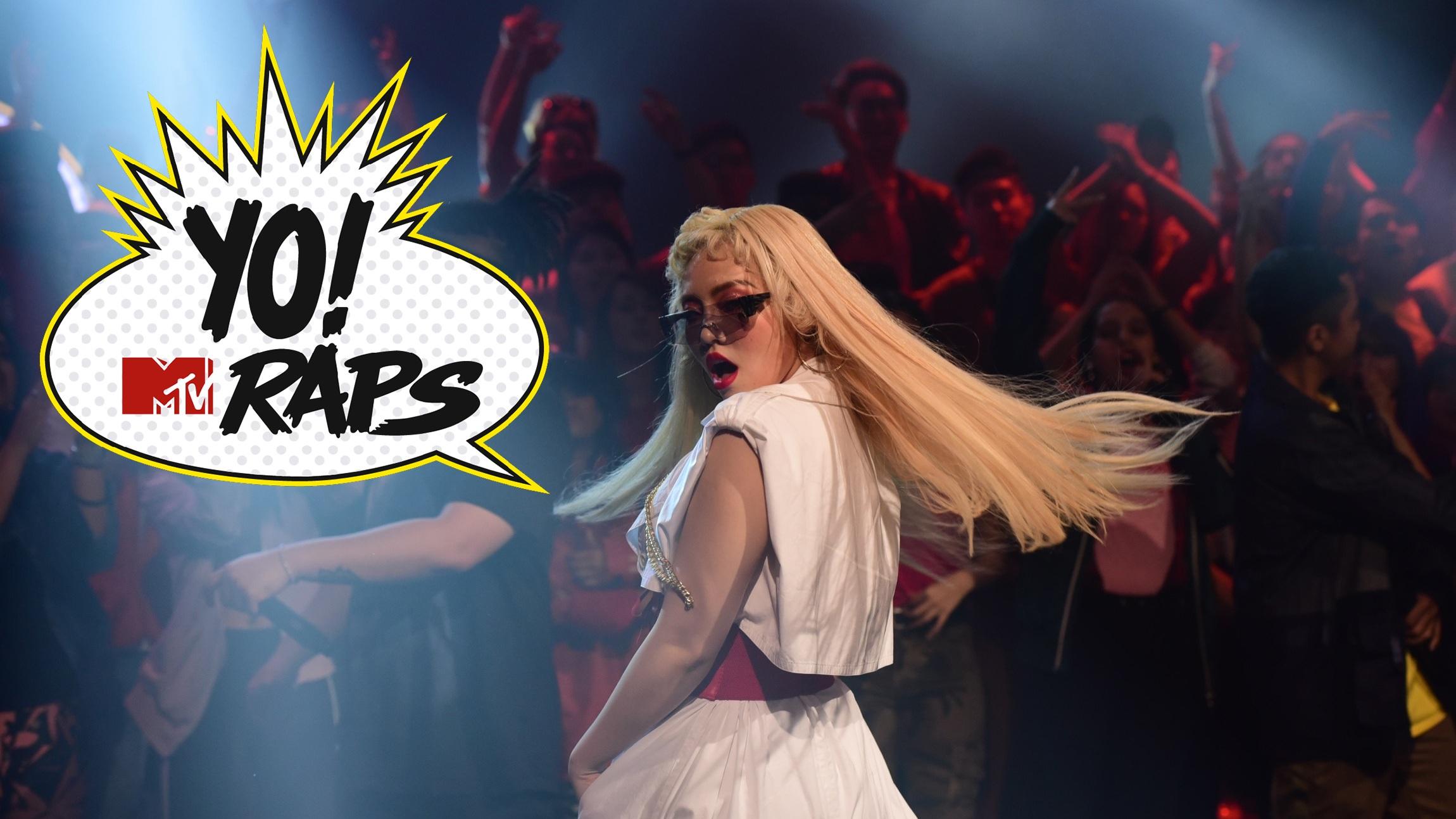 YO! MTV RAPS SEASON 1 / 2019 / TV Series