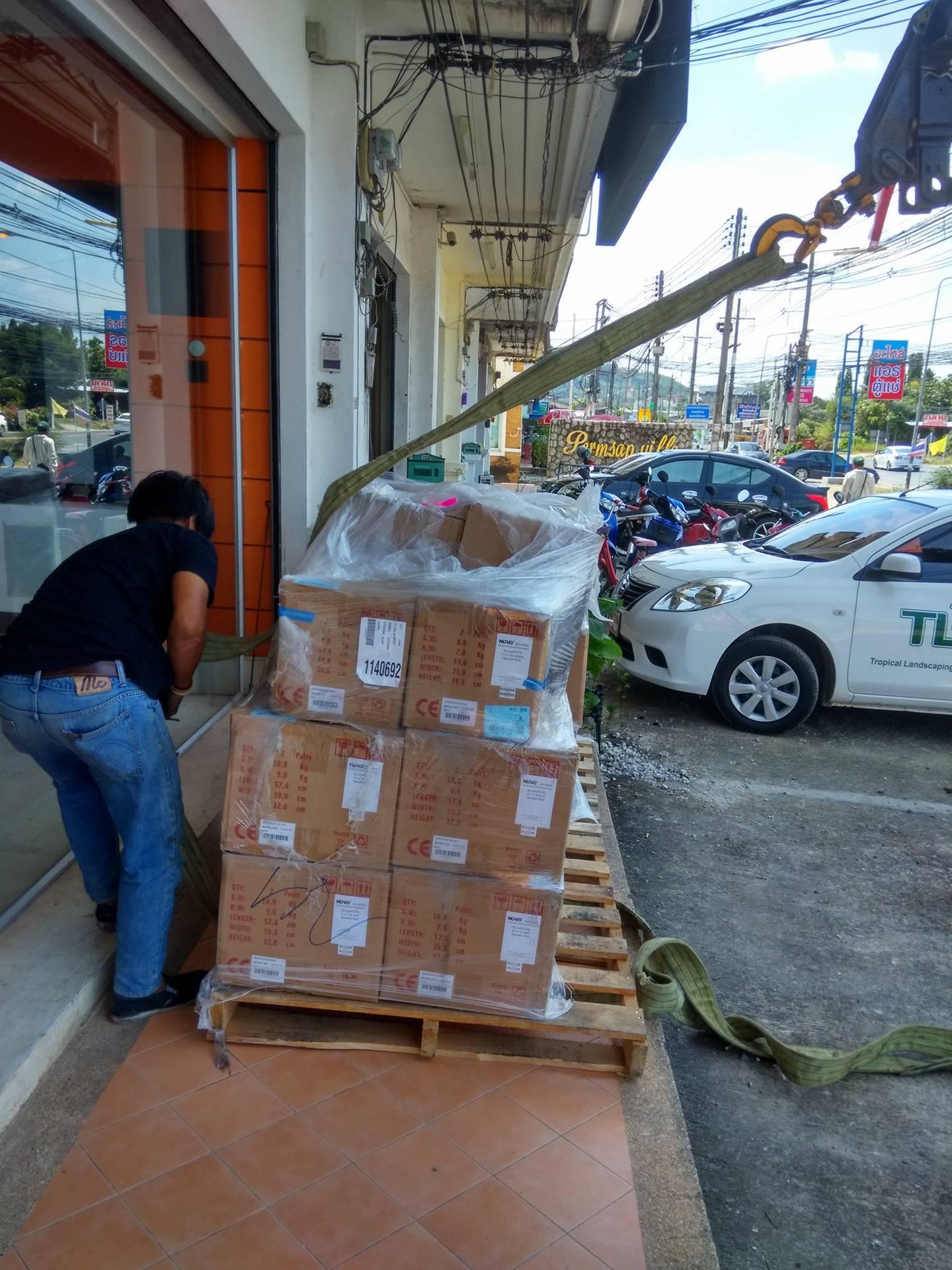 Phuket Speaker Shipment.jpg