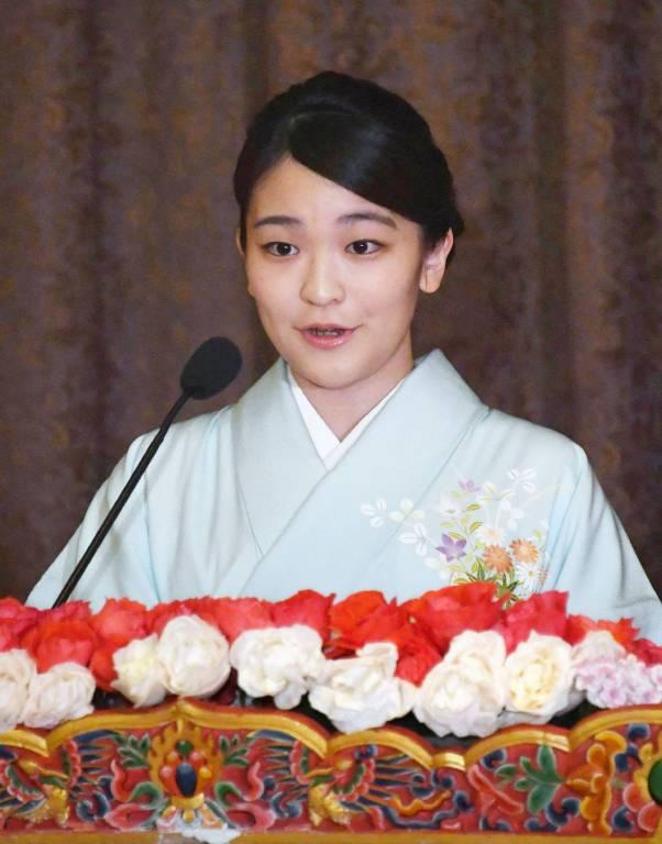 Prinzessin Mako  Foto: imago/Kyodo News