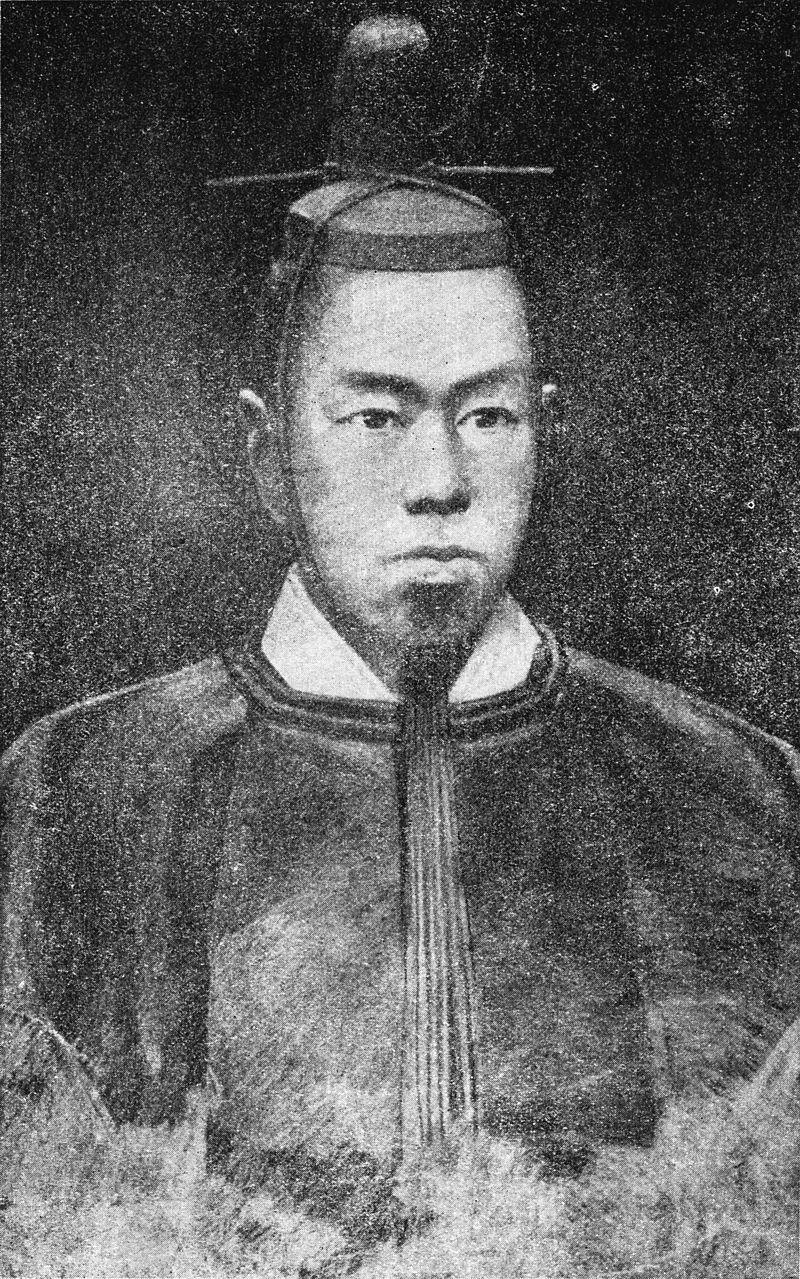 Kaiser K?mei wurde von seinen politischen Feinden vergiftet. ©Gemeinfrei
